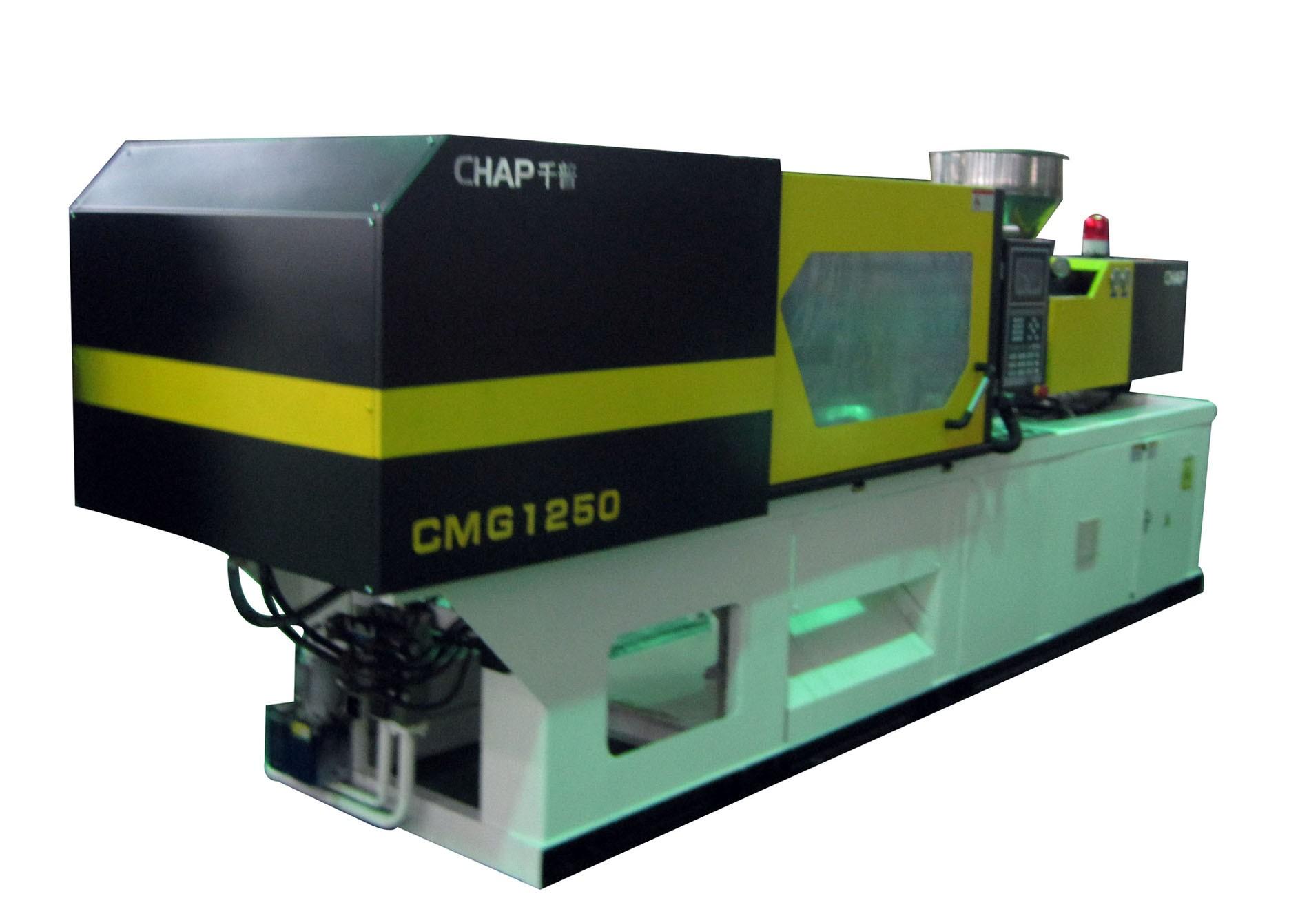 CMG 1250