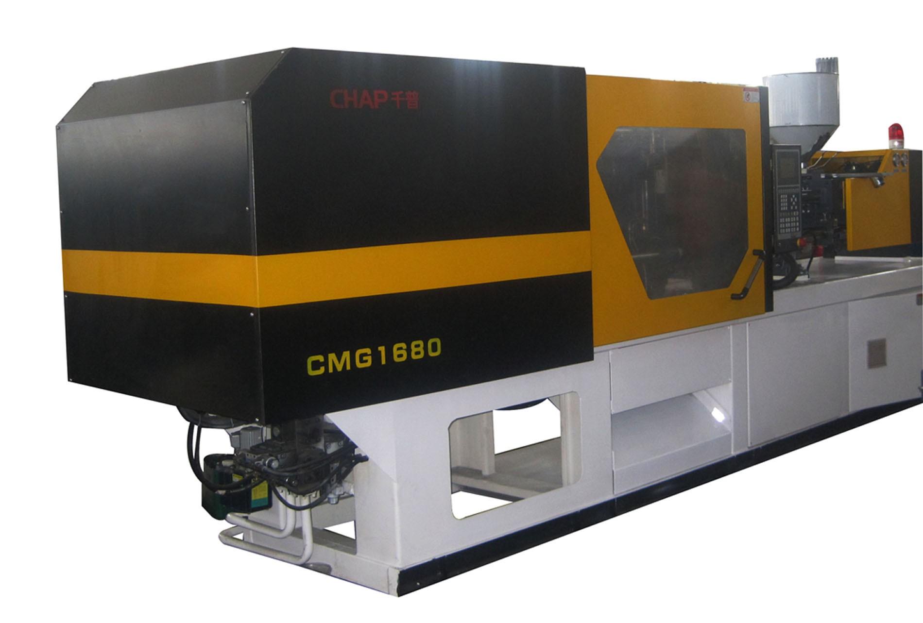 CMG 1680